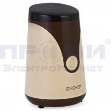 Кофемолка Energy EN-106 150 Вт коричневый
