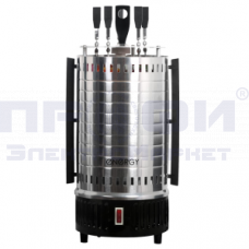 Шашлычница Energy НЕВА-1 электр 5 шампуров 1000Вт/Китай/
