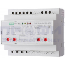Ограничитель мощности ОМ-630 3ф 5-50кВт многофункц.
