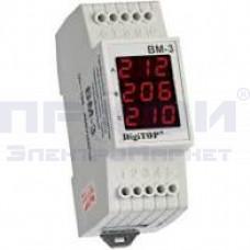 Вольтметр Вм-3 трёхфазный DIN (40-400В АС)