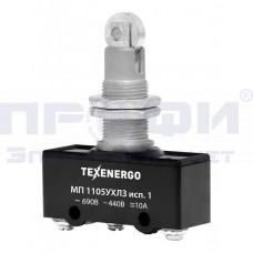 Микропереключатель МП 1105М исп.01